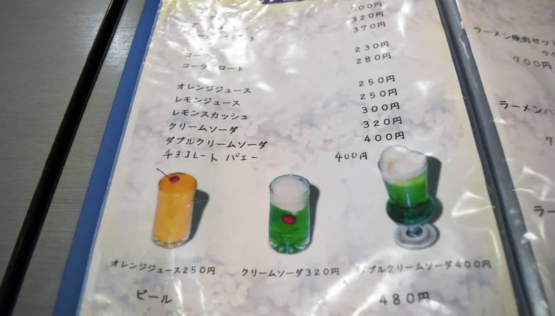 f:id:sakuyaoi:20210212004715j:plain