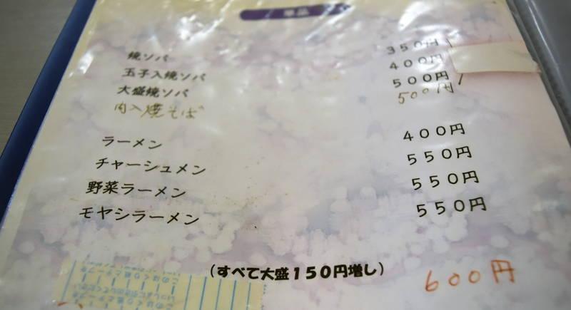 f:id:sakuyaoi:20210212004721j:plain