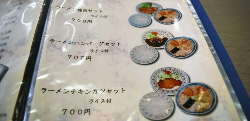 f:id:sakuyaoi:20210212004724j:plain