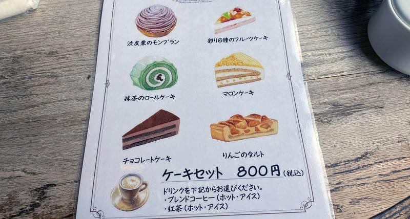 f:id:sakuyaoi:20210212020042j:plain