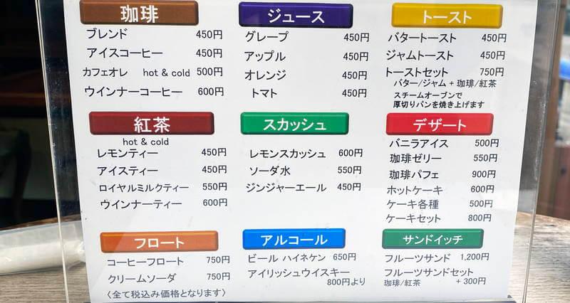 f:id:sakuyaoi:20210212020044j:plain