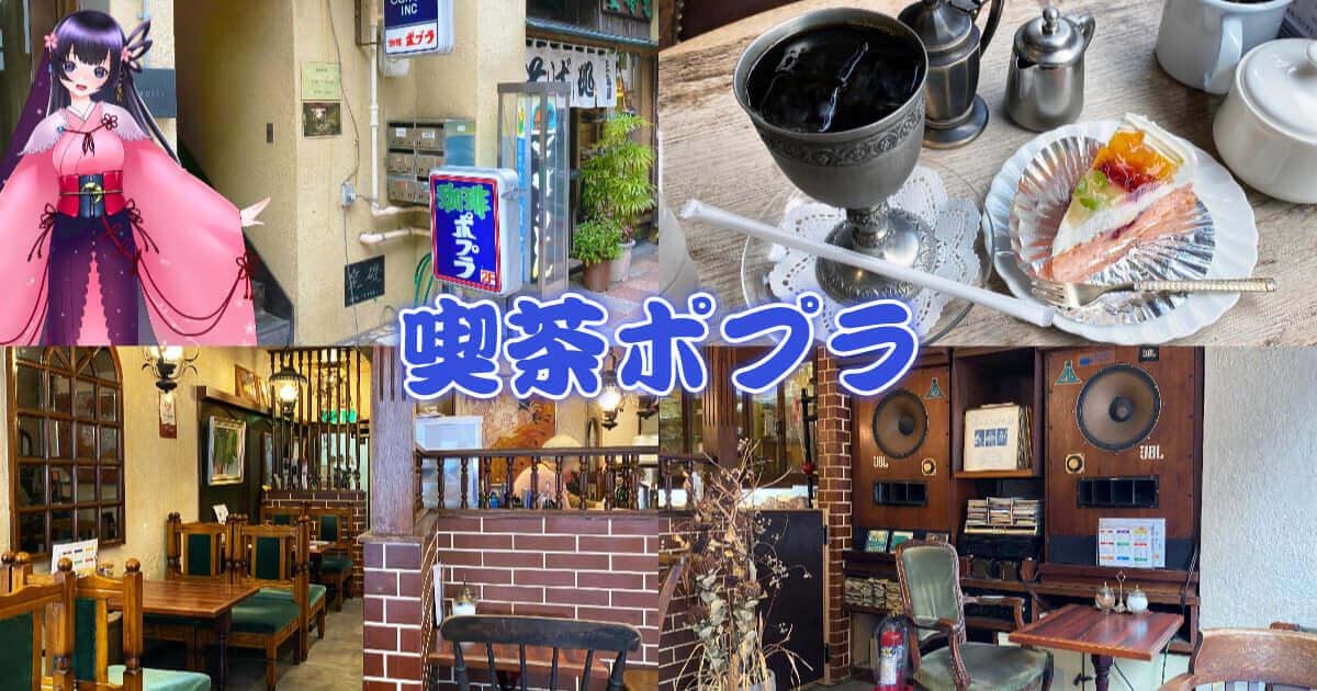 f:id:sakuyaoi:20210212020104j:plain