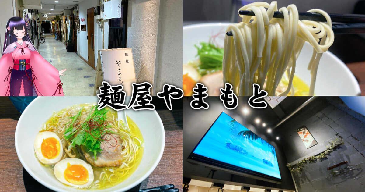 f:id:sakuyaoi:20210212021710j:plain