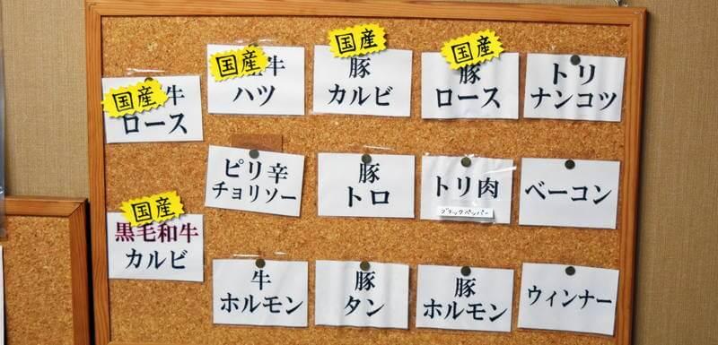 f:id:sakuyaoi:20210216042535j:plain