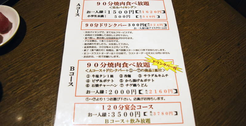 f:id:sakuyaoi:20210216042624j:plain