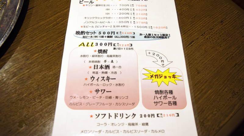 f:id:sakuyaoi:20210216042628j:plain