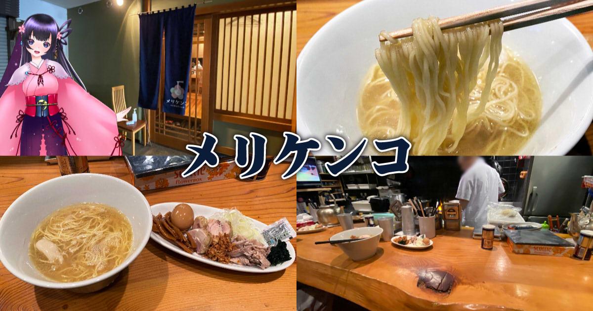 f:id:sakuyaoi:20210219222229j:plain