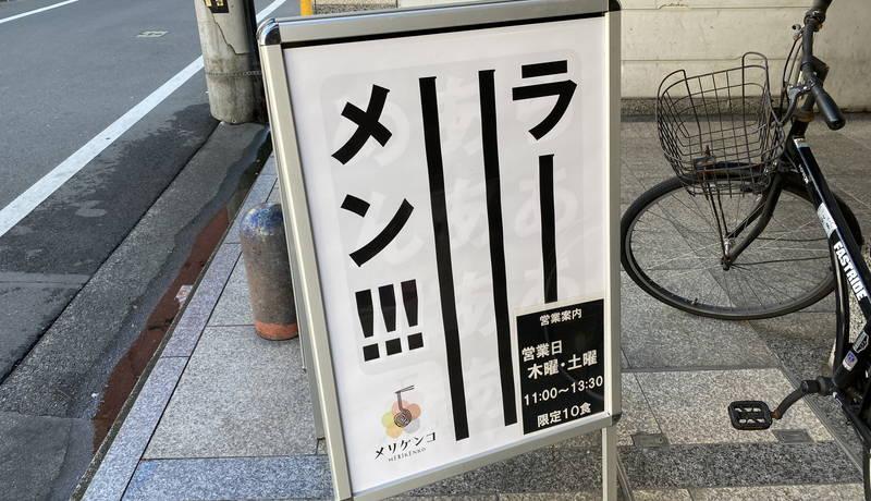 f:id:sakuyaoi:20210219222235j:plain