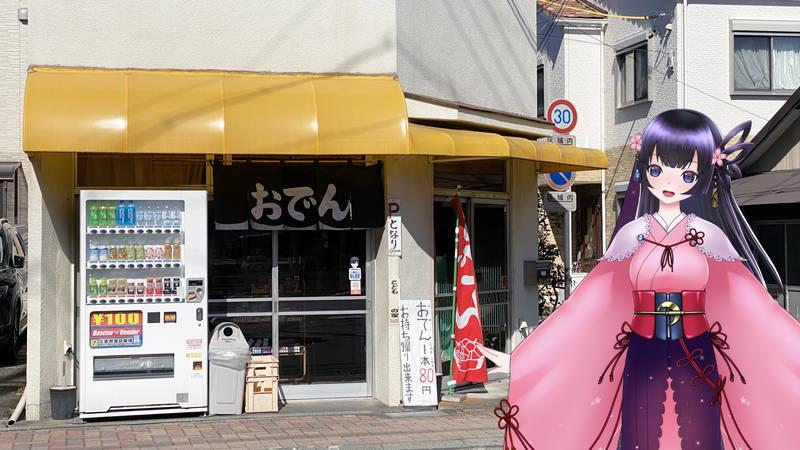 f:id:sakuyaoi:20210220074309j:plain