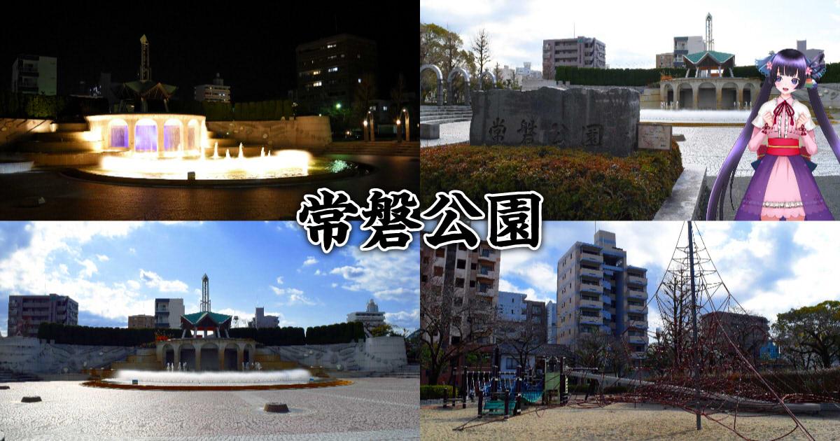 f:id:sakuyaoi:20210222005453j:plain