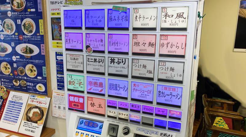 f:id:sakuyaoi:20210224005813j:plain