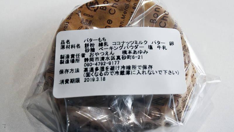 f:id:sakuyaoi:20210224020741j:plain