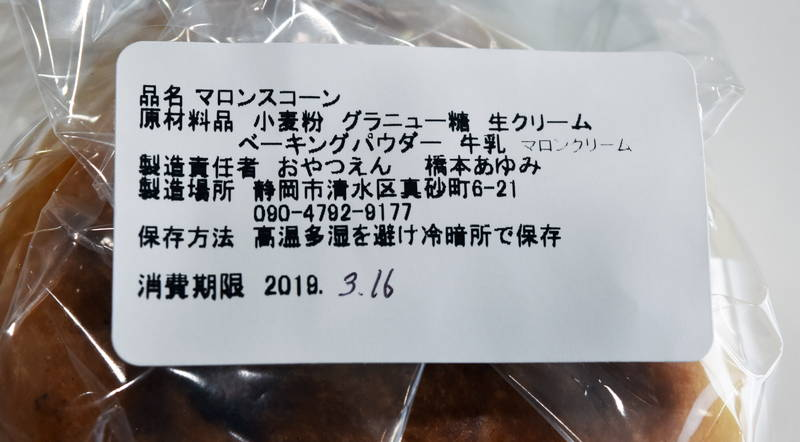 f:id:sakuyaoi:20210224020752j:plain