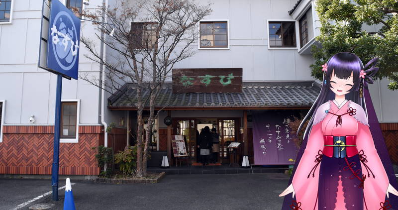 f:id:sakuyaoi:20210225014356j:plain