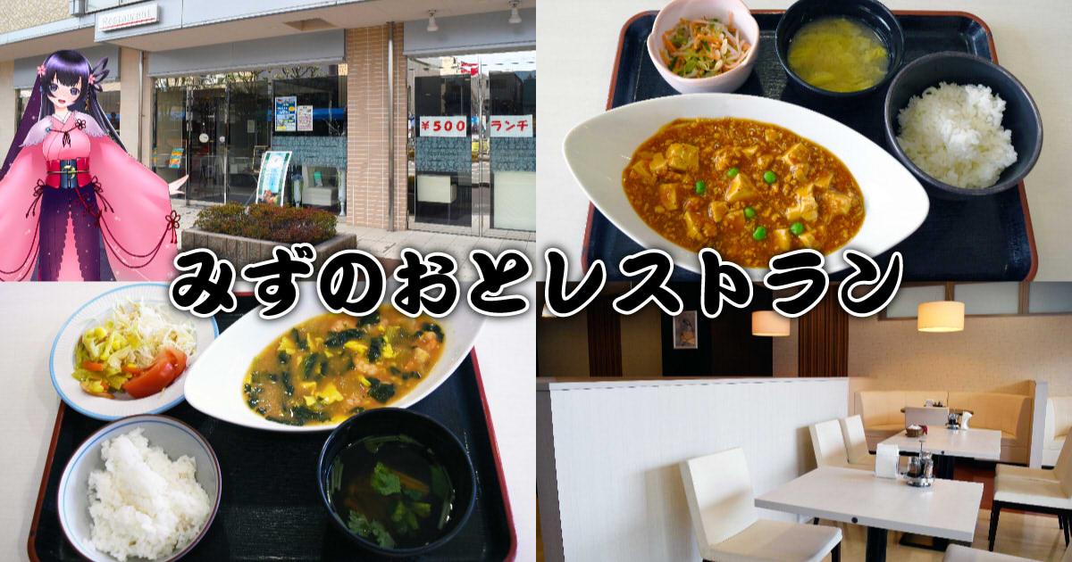 f:id:sakuyaoi:20210226035424j:plain