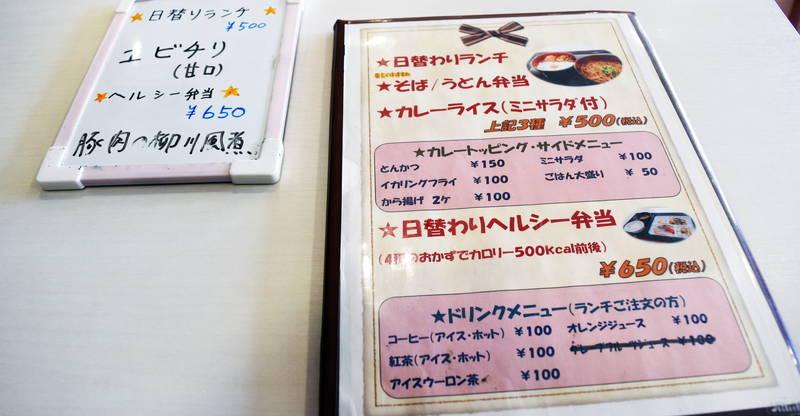 f:id:sakuyaoi:20210226035427j:plain