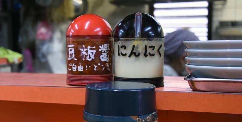 f:id:sakuyaoi:20210304051821j:plain