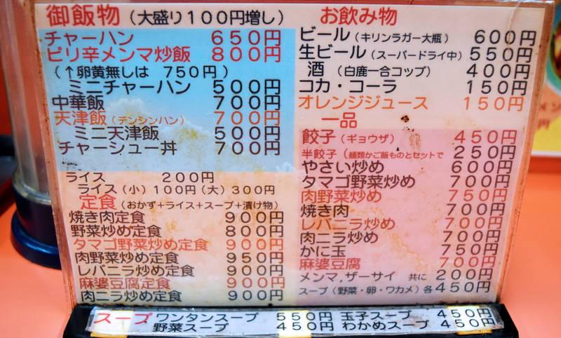 f:id:sakuyaoi:20210304051830j:plain