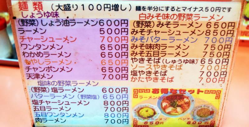 f:id:sakuyaoi:20210304051832j:plain