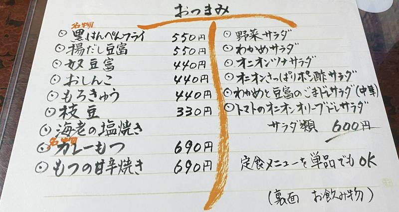 f:id:sakuyaoi:20210306055729j:plain