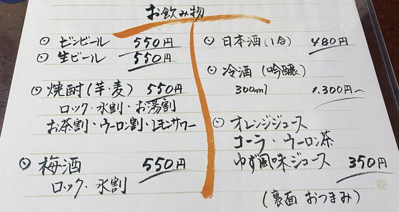 f:id:sakuyaoi:20210306055732j:plain