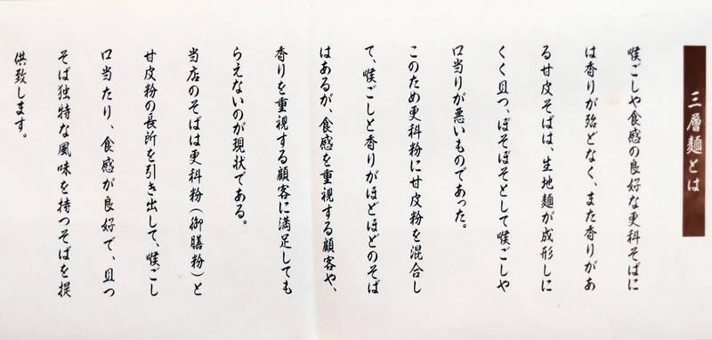 f:id:sakuyaoi:20210307041142j:plain