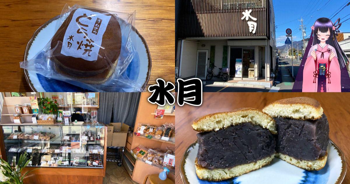 f:id:sakuyaoi:20210307043606j:plain