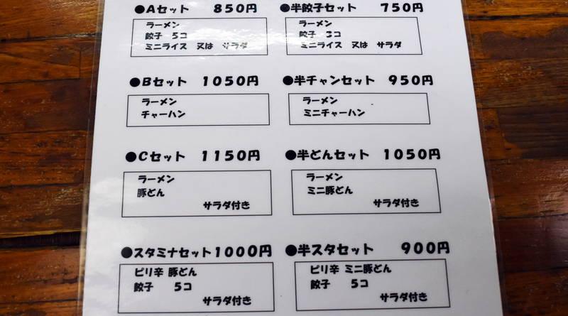 f:id:sakuyaoi:20210307055428j:plain