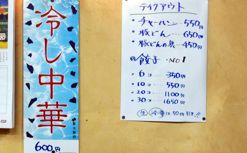 f:id:sakuyaoi:20210307055458j:plain