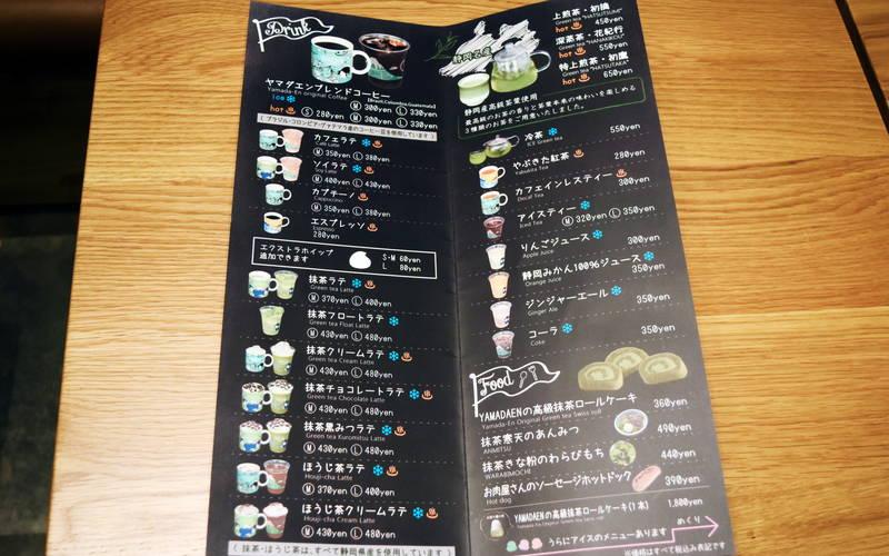 f:id:sakuyaoi:20210307061359j:plain