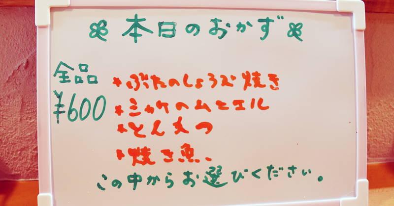 f:id:sakuyaoi:20210307130456j:plain