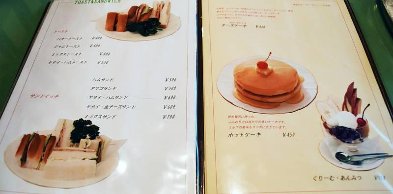 f:id:sakuyaoi:20210307133955j:plain