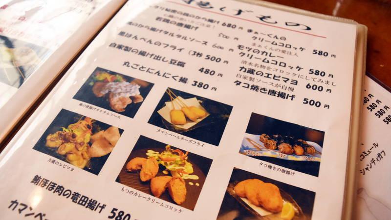 f:id:sakuyaoi:20210307174033j:plain