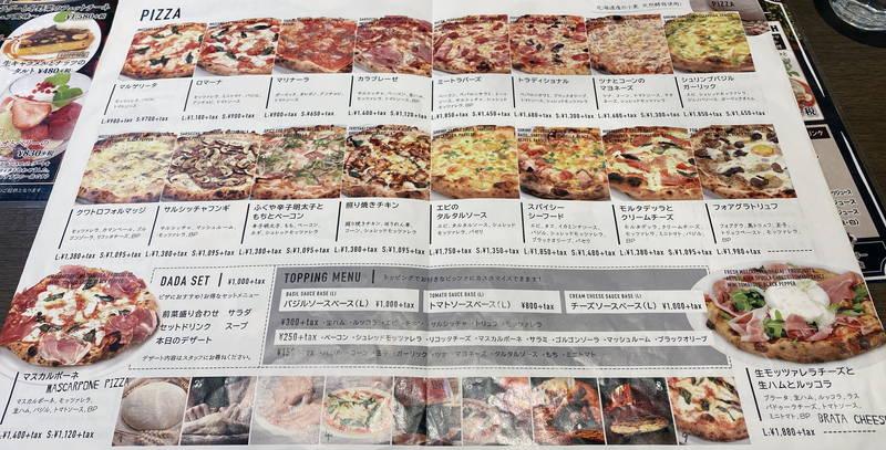 f:id:sakuyaoi:20210308034457j:plain