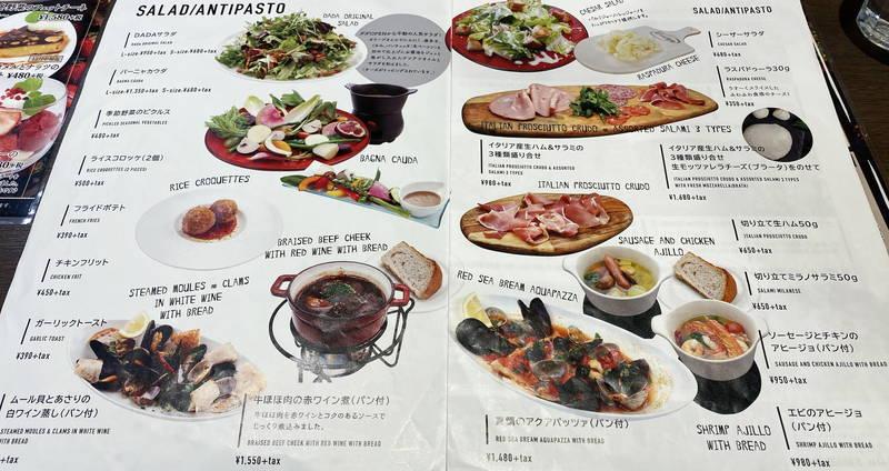 f:id:sakuyaoi:20210308034503j:plain