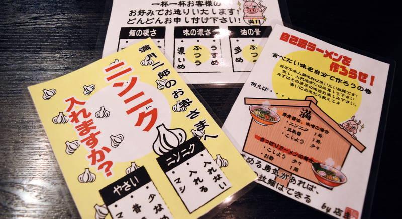 f:id:sakuyaoi:20210308044304j:plain