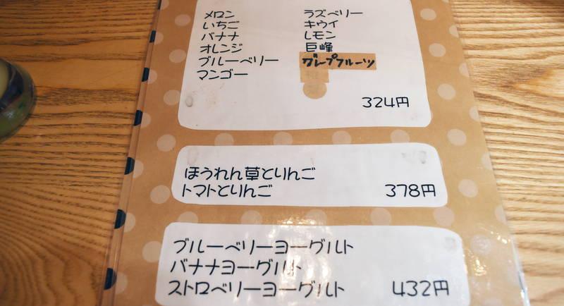 f:id:sakuyaoi:20210309173737j:plain
