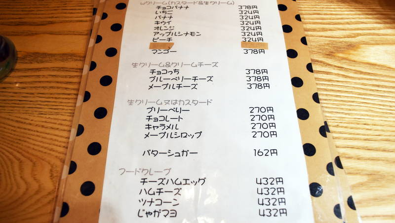 f:id:sakuyaoi:20210309173740j:plain