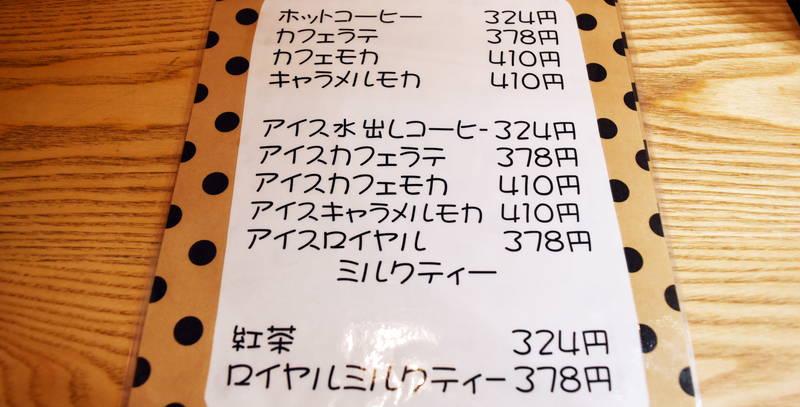 f:id:sakuyaoi:20210309173743j:plain