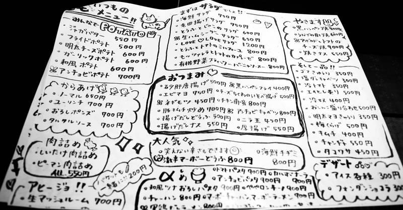 f:id:sakuyaoi:20210311033403j:plain
