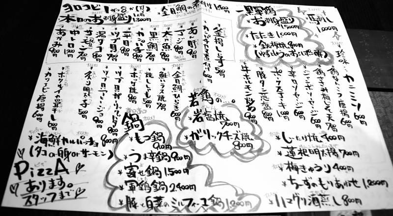 f:id:sakuyaoi:20210311033407j:plain