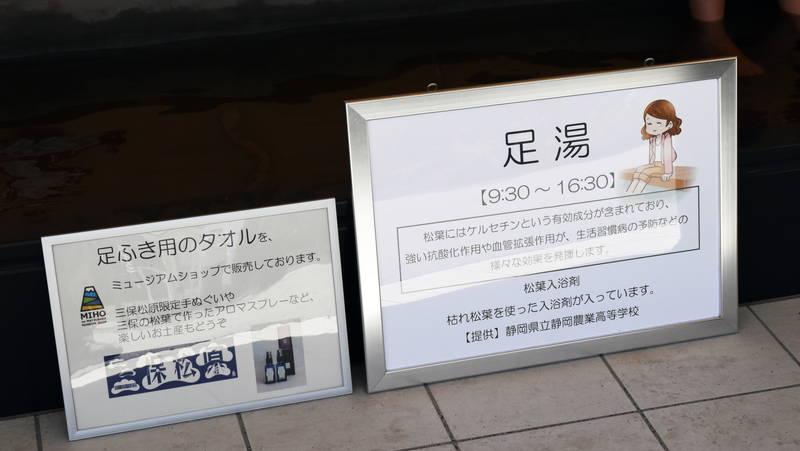 f:id:sakuyaoi:20210318011853j:plain