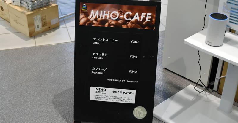 f:id:sakuyaoi:20210318011858j:plain