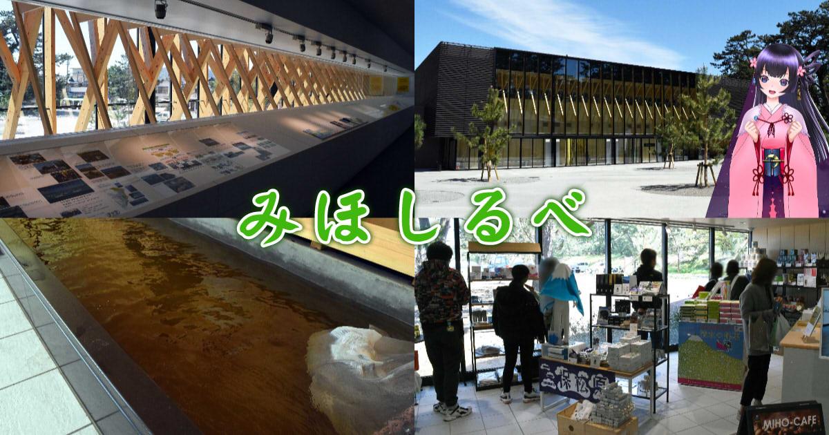 f:id:sakuyaoi:20210318011943j:plain