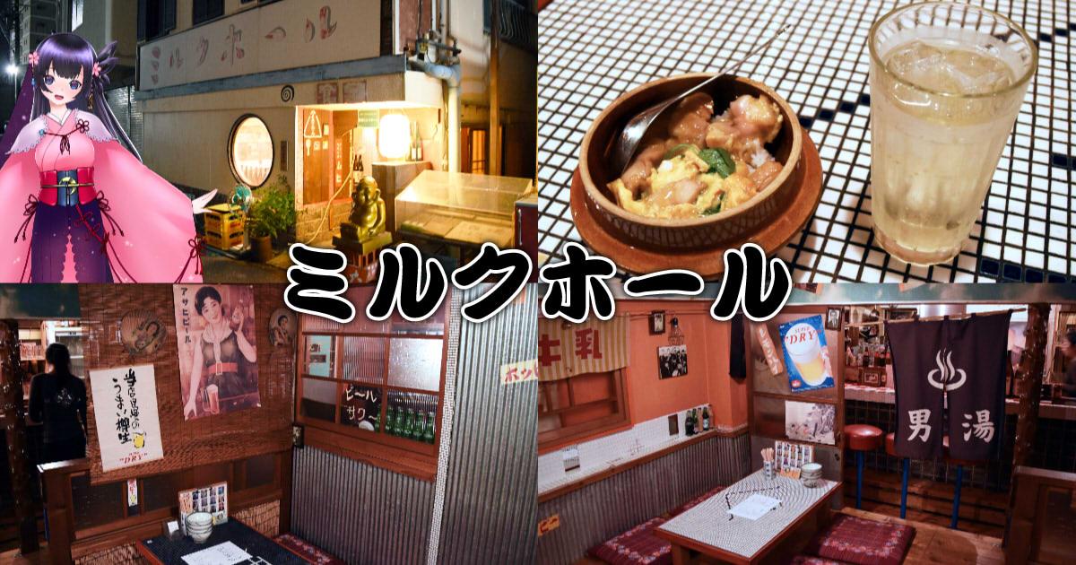 f:id:sakuyaoi:20210318012937j:plain
