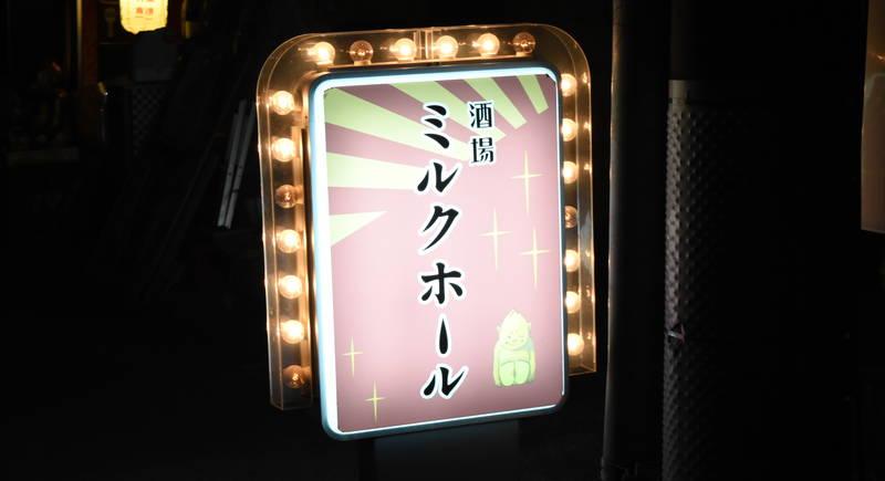 f:id:sakuyaoi:20210318012940j:plain