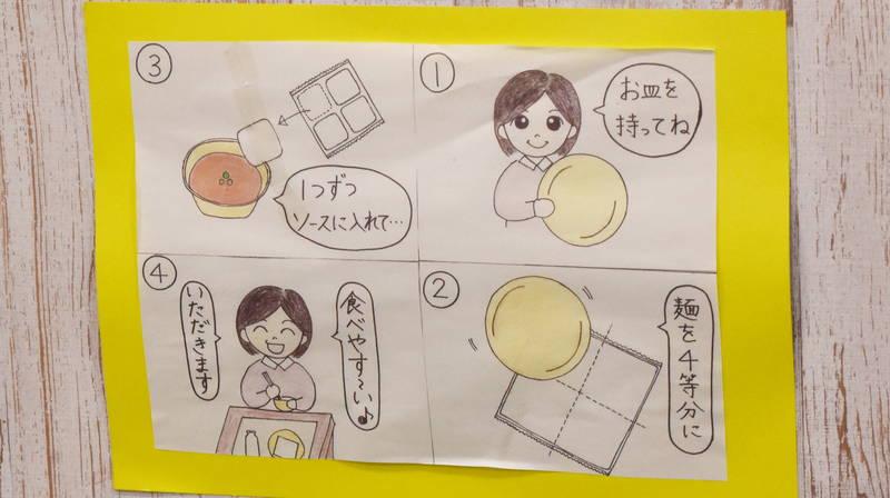 f:id:sakuyaoi:20210318015131j:plain