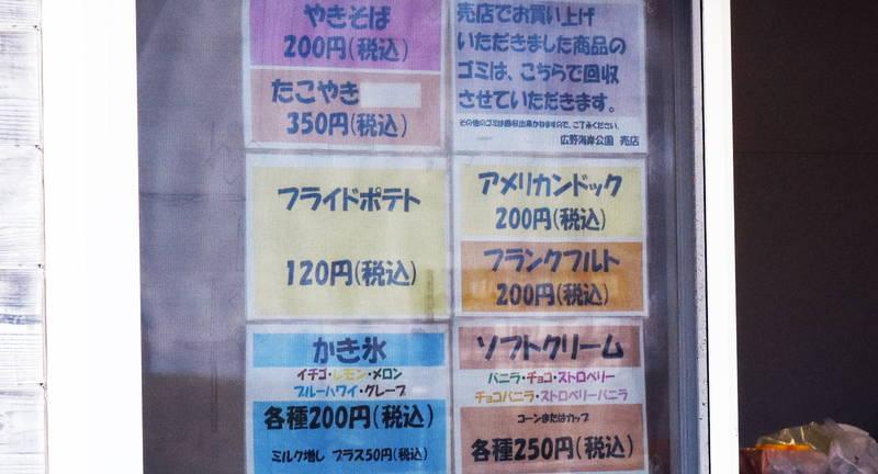 f:id:sakuyaoi:20210320011344j:plain