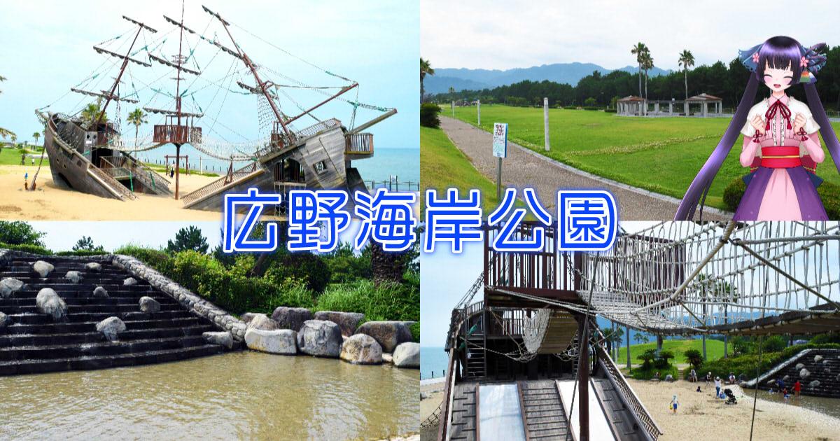 f:id:sakuyaoi:20210320011346j:plain