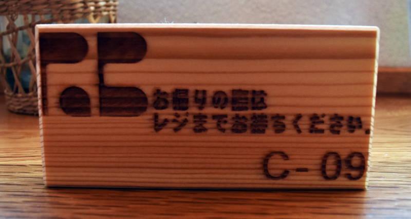 f:id:sakuyaoi:20210320033842j:plain